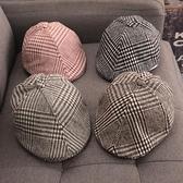 男童帽子秋款貝雷帽小孩潮4女童洋氣1-2歲寶寶時尚3韓版春秋冬季0 幸福第一站
