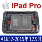 APPLE 蘋果 A1652 . 電池 iPad Pro 12.9吋 機型 2015年 WI-FI+4G 平板專用電池