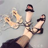季韓版仙女單鞋子學生軟妹港風chic復古綁帶粗跟涼鞋 盯目家