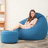 懶人沙發豆袋EPP單人臥室客廳榻榻米創意小戶型網紅可拆洗沙發椅 生活樂事館NMS