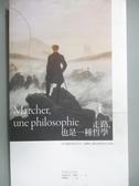 【書寶二手書T7/哲學_LFU】走路,也是一種哲學_斐德利克.葛霍