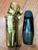 凱傑樂器 中古美品 SELMER S90 180 次中音 膠嘴 含原廠 束圈 蓋子
