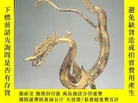 二手書博民逛書店中國黃金時代埋藏的寶藏罕見Gilded Dragons: Buried Treasures from Chinas