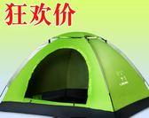 羚牛帳篷戶外3-4人雙人單人野外露營2人野營沙灘旅游家庭套裝廠家  Cocoa  IGO