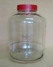 **好幫手生活雜鋪** 阿里山瓶 42罐 ---收納罐.收納桶.零食罐.塑膠筒.塑膠桶