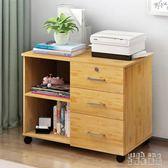 簡易床頭櫃簡約現代儲物櫃文件櫃床頭收納櫃床邊多功能小櫃子木質【交換禮物】