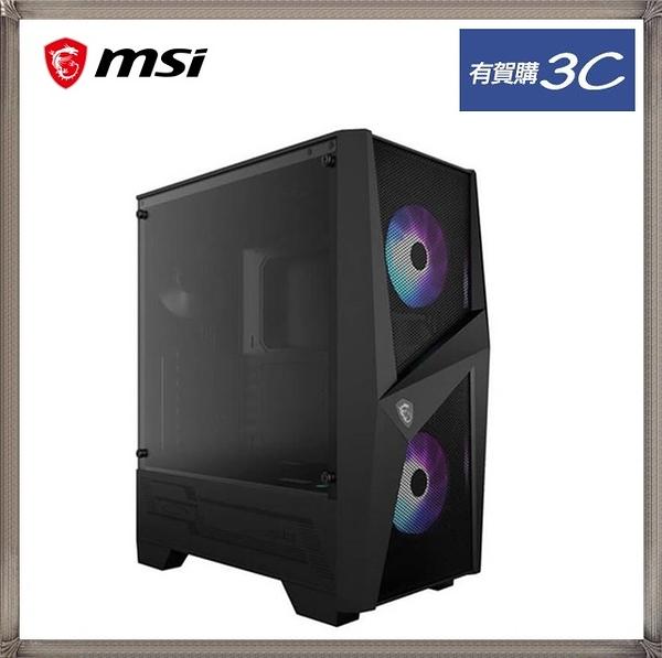 ~請勿選擇超商取貨~ MSI 微星 MAG FORGE 100R 電腦機殼