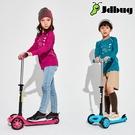 【下殺↘999】Jdbug Kiddie Trick滑板車MS201 / 城市綠洲(滑步車、單車、腳踏車、兒童車)