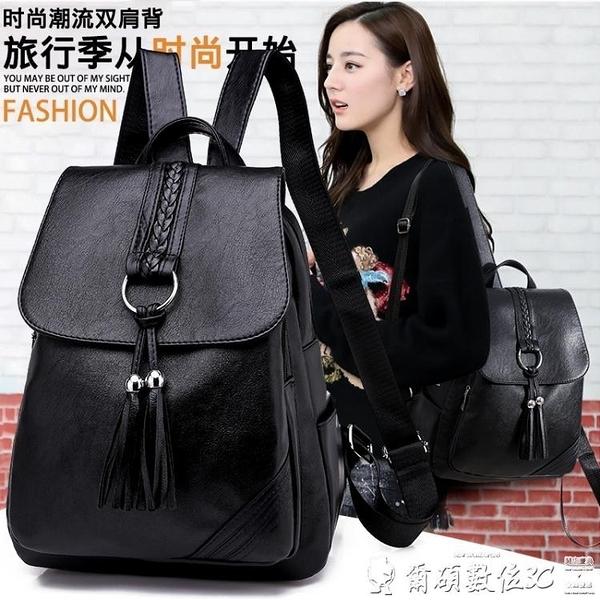 後背包 後背包女士2021新款韓版百搭小背包包軟皮休閒時尚旅行2021大書包 爾碩