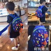 兒童防走失包背包男寶寶韓版小恐龍嬰幼兒書包帆布1-3歲2女童卡通小 時尚潮流