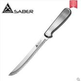 SABER麵包刀 切片刀 鋸齒刀廚房水果刀具不銹鋼蛋糕刀烘焙工具
