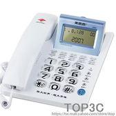 固定電話機座機 電信有繩辦公家用座式 坐機特大鈴聲「Top3c」