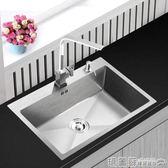 水槽 304不銹鋼4mm加厚手工水槽套餐單槽廚房大洗菜盆洗碗池台上盆台下MKS 瑪麗蘇