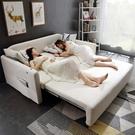 沙發床 可折疊沙發床兩用客廳小戶型乳膠智慧儲物多功能坐臥北歐雙人布藝mks新年禮物