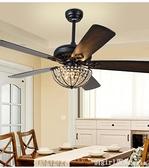 風扇燈 110V木葉風扇燈 裝飾餐廳臥室吊扇燈靜音美式電扇燈工廠 開春特惠
