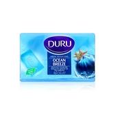 DURU 土耳其橄欖油SPA皂(海洋) 150g【美人密碼】