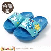 男童鞋 台灣製POLI正版波力款美型拖鞋 魔法Baby
