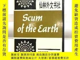 二手書博民逛書店【罕見】1968年 Scum Of The Earth (dan