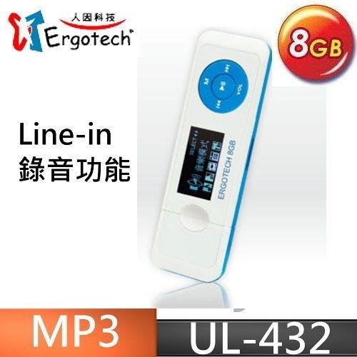 【買就送MP3收納袋+免運費】人因 MP3 草莓戀人 UL432 MP3 8GB隨身聽-白藍X1【LINE-IN+可擴充記憶卡】