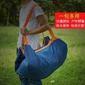 驢出沒 戶外旅行收納包防水大容量衣物收納袋多功能沙灘海邊地墊