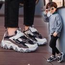 兒童男鞋 新款男女童鞋公主春夏加絨鞋兒童運動鞋老爹鞋小童小女孩學生【快速出貨八折搶購】
