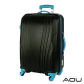 AOU 龍傳說24吋超大容量防刮超輕量行李箱(黑藍)90-015B