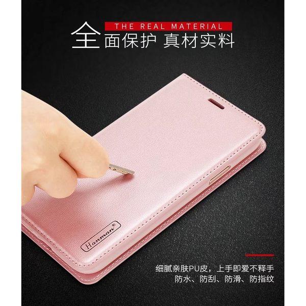 華為 Mate 10 Pro 簡約珠光 手機皮套 插卡可立式手機套 隱藏磁扣 手提式手機套 吊繩 全包軟內殼