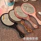 化妝鏡 創意復古花紋手柄化妝鏡化妝鏡子便攜隨身花邊鏡手拿手持鏡 米蘭潮鞋館