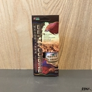 AZOO 愛族【特級鬥魚專用飼料 25g】高活性益生菌配方 魚事職人