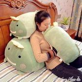 枕頭 恐龍獨角獸抱枕長條枕床頭大靠背腰靠墊枕頭可愛男朋友睡覺抱枕YXS街頭布衣