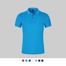 【晶輝團體制服】LS85631*配色素面POLO衫(印刷免費)公司制服,班服