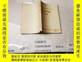 二手書博民逛書店林格芬研究所罕見德國庫蘇 32開本 見圖Y13475 林格芬研究