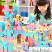 積木 益智兒童塑料超大顆粒積木玩具拼裝玩具