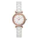 FOSSIL 伊菲亞晶鑽陶瓷錶-白