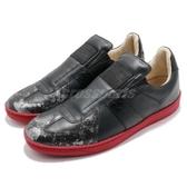 Royal Elastics 休閒鞋 Smooth 黑 紅 高質感皮革鞋面 無鞋帶設計 橡膠大底 男鞋【PUMP306】 01583991
