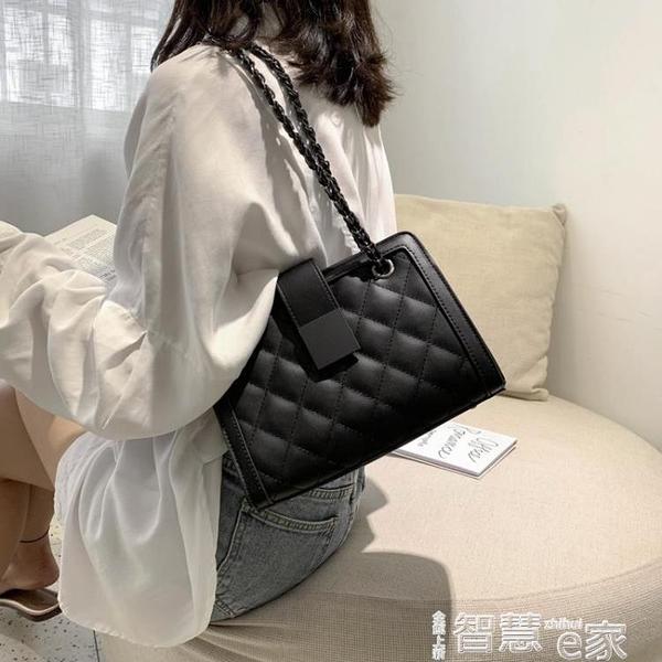 錬條包 高級感包包2021新款潮小眾單肩斜背包時尚網紅腋下包女菱格鍊條包 智慧