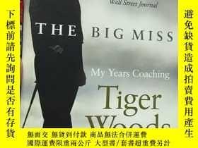 二手書博民逛書店The罕見Big Miss: My Years Coaching