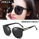 太陽眼鏡 新款太陽鏡女韓版潮復古明星眼鏡防紫外線墨鏡風【快速出貨八折鉅惠】