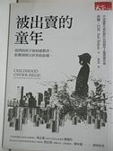 【書寶二手書T4/社會_GZV】被出賣的童年_喬爾‧巴肯
