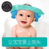 嬰兒洗頭新笙記寶寶洗頭帽嬰兒浴帽防水護耳洗澡帽兒童洗頭小孩防水帽