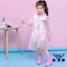 兒童雨衣防水小孩雨衣幼稚園男女童雨披環保EVA透明【古怪舍】