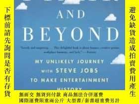 二手書博民逛書店To罕見Pixar And BeyondY256260 Lawrence Levy Mariner Books