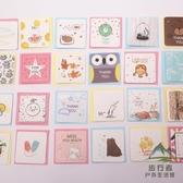 韓國創意卡通生日祝福小卡片diy 情人節賀卡【步行者戶外生活館】