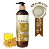 Naturals by Watsons 米糠身體精華乳490ml(NEW)