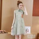 新款女裝民族風洋裝中國風旗袍改良唐裝a字裙子女夏季 原本良品