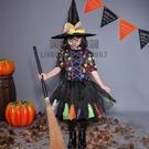 萬聖節兒童服裝女童小女孩女巫衣服演出服幼兒園表演衣服【時尚大衣櫥】