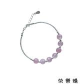 【快樂購】櫻花粉水晶少女心手串閨蜜轉運珠手鍊