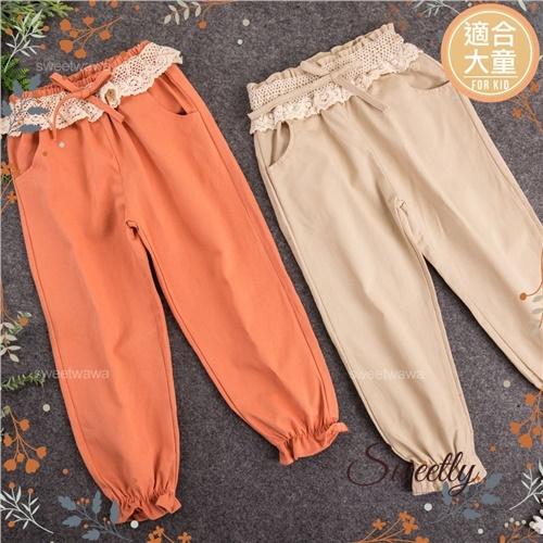 唯美織花腰帶束口長褲-2色(300473)【水娃娃時尚童裝】