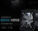 窗式換氣扇7寸排風扇靜音高速風機強力節能...