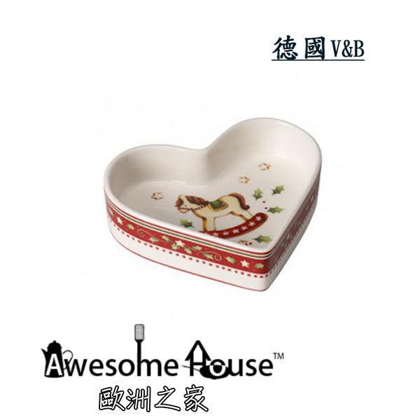 德國 V&B 冬季 聖誕 系列 愛心 裝飾 瓷碗 點心盤 #14-8613-3870